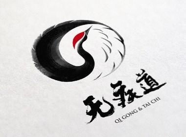 中国风健身品牌Logo设计-无疾道
