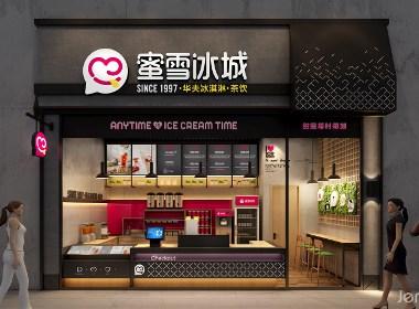 蜜雪冰城——郑州冰淇淋与茶连锁品牌