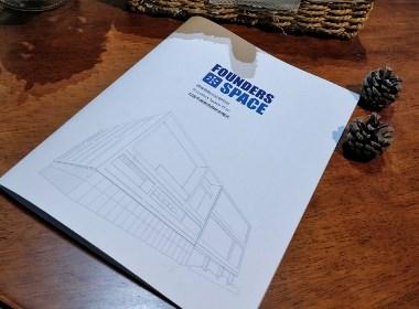 众创空间画册设计