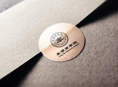 丰湖商学院品牌设计  by www.s-zen.com(上禅)