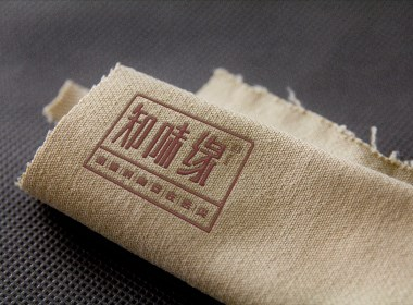 知味缘高级餐馆logo VIS品牌形象设计