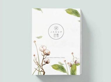 毛巾品牌全案策划——(logo设计,品牌策划,包装设计,商标注册)-青柚原创