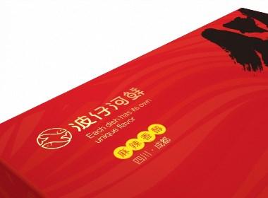 波仔河鲜-川味餐厅品牌设计