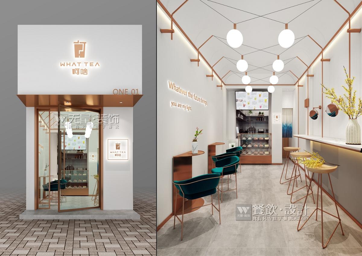 项目类型:水吧饮品设计 使用面积:20㎡ 主创团队:无量设计(空间,vi)图片