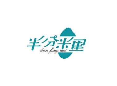 余坤字体logo