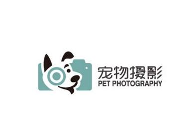 小狗logo设计