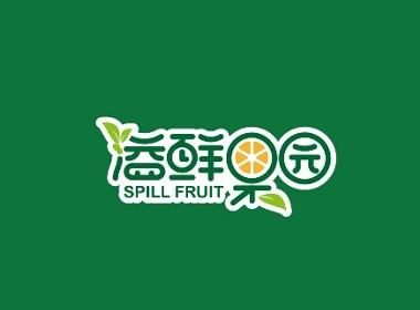 溢鲜果园logo