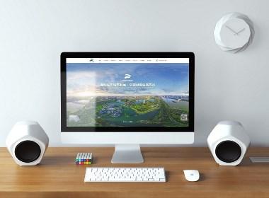 【Morse design】西安市浐灞河发展有限公司官网设计