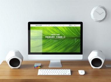 【Morse design】陕西慧科植物开发有限公司官网设计