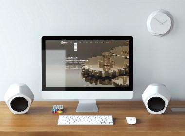 【Morse design】陕西航沣新材料有限公司官网设计