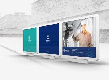 物业工程VI设计,品牌设计,品牌升级