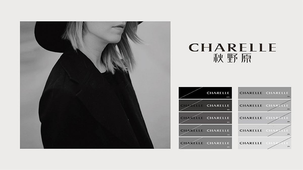 晨狮原创设计  丨  秋野原服装服饰品牌标识及视觉形象设计