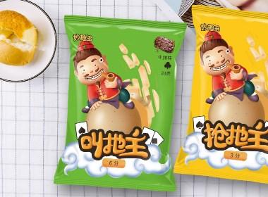 薯条零食包装