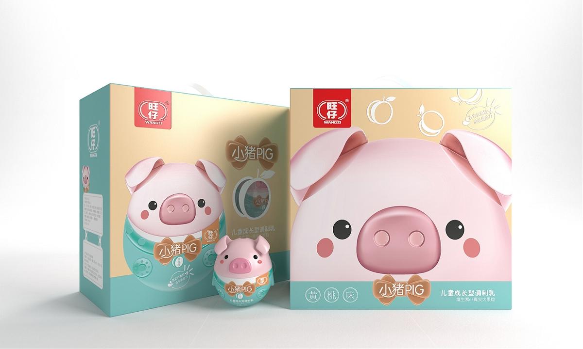 儿童包装盒|旺仔小猪pig 儿童食品包装设计定制