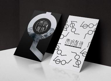 原创眼镜品牌logo设计-青柚设计