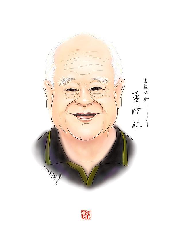 一组为中医大师创作的漫画肖像(部分)