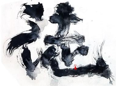 中国风3-几米字造