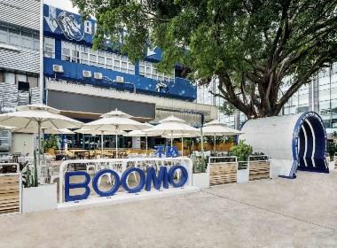 餐厅设计—BOOMO不陌深圳车公庙店