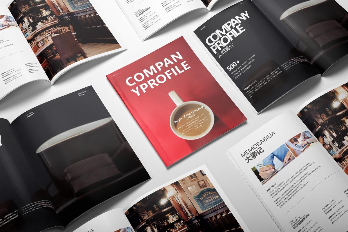 东臣氏-咖啡企业画册设计集