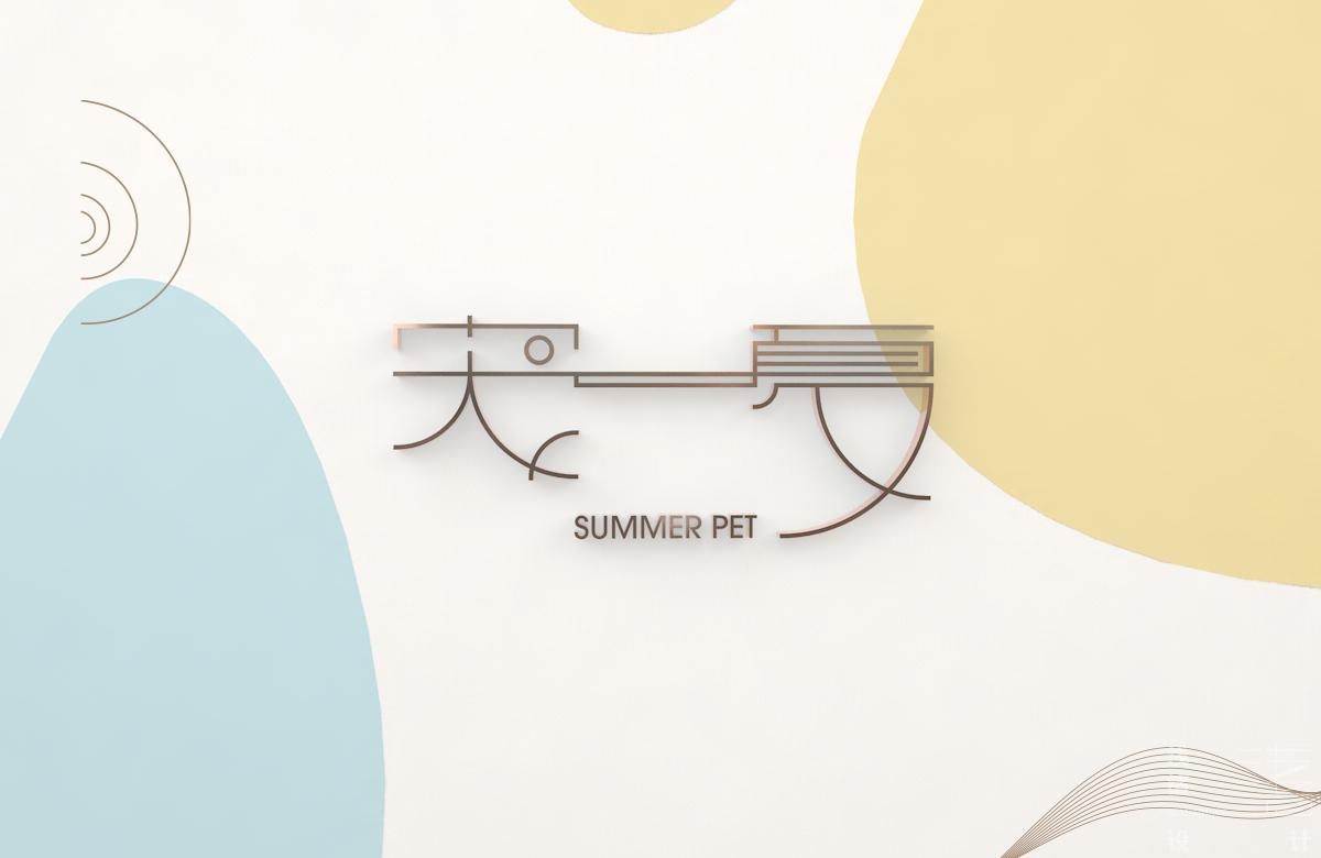 《宠一夏》宠物品牌视觉形象设计
