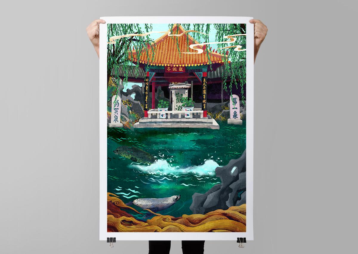 济南插画文创/大明湖/泉城广场/济南插画师/手绘济南