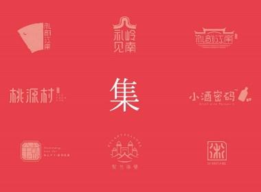 Logo合集丨字游國.2018