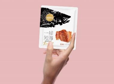 一排知海鱼排产品包装