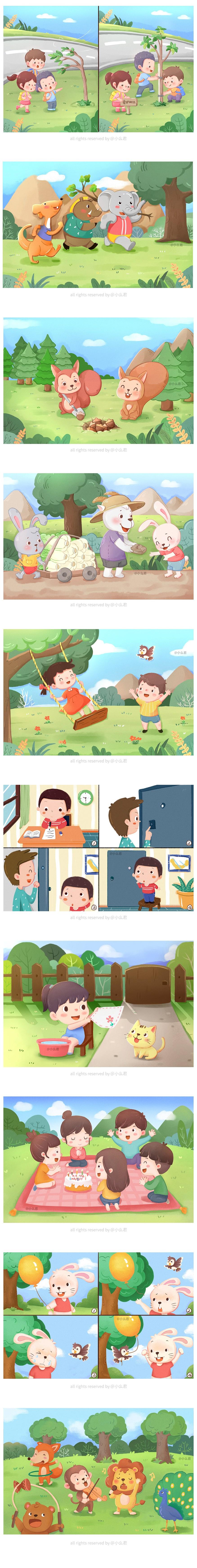 儿童插画教育-看图写话——第二季