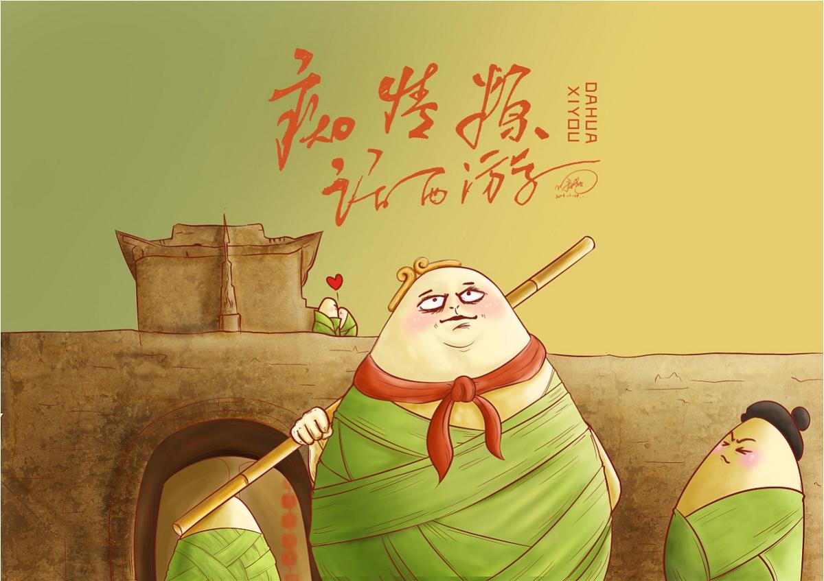 --传统节日插画小品--