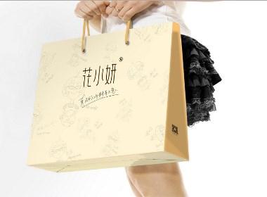 花小妍  电商品牌  产品包装设计 北京包装设计 包装设计