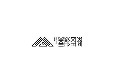 【小粒】logo合集四(2018)