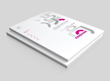 汉高画册封面设计