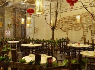 【牧歌餐厅】—成都餐厅装修/成都餐厅设计