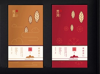产品包装|康露春绿茶包装设计,茶叶礼盒、茶叶盒子