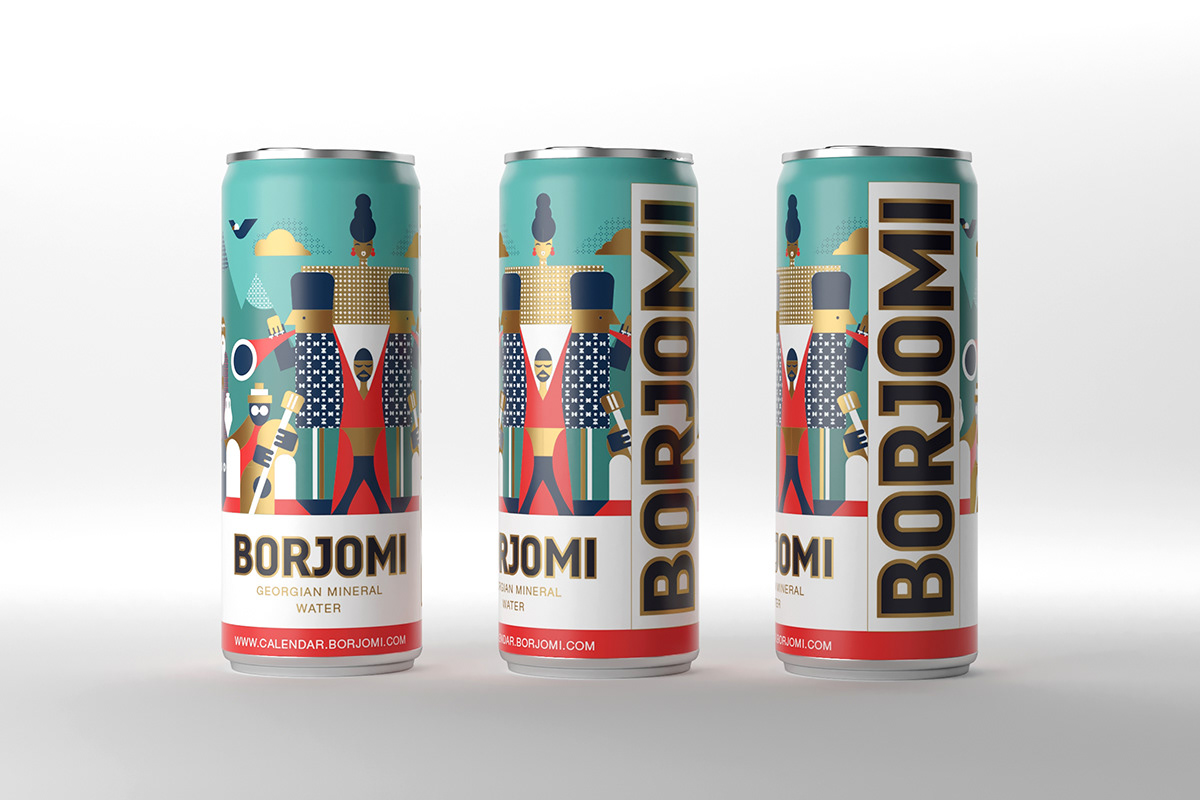 BORJOMI饮料包装设计