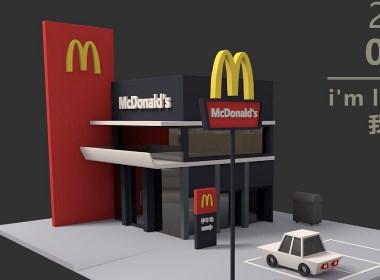 麦当劳3D门店建模