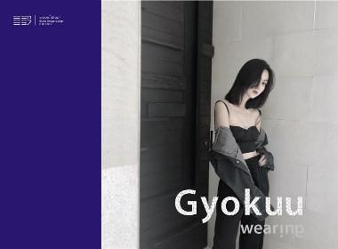 Gyokuu品牌形象