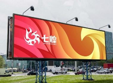 电竞品牌Logo设计-七煌