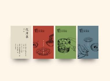 出笼记餐饮品牌设计
