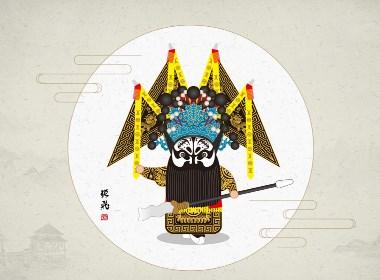 三国京剧卡通人物设计