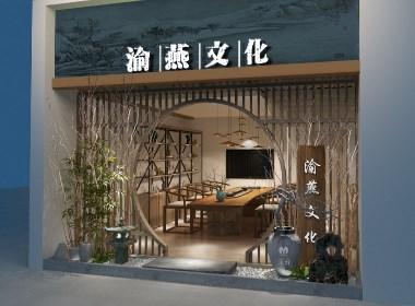 新中式茶室设计——沐野设计