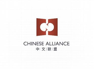 教育品牌Logo设计-中文联盟
