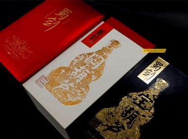 四川省绵竹蜀剑曲酒厂产品包装盒设计