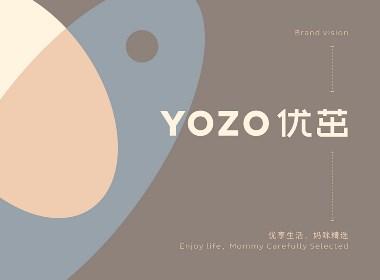 【優茁YOZO】堅果棒母嬰親子品牌logo/VI/包裝設計