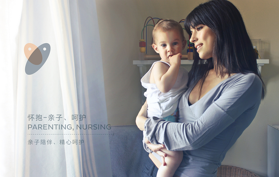 【优茁YOZO】坚果棒母婴亲子品牌logo/VI/包装设计