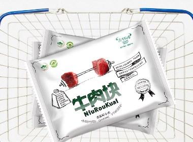 泾河  快消食品  北京包装设计  食品包装设计  品牌包装设计