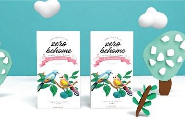 晨狮原创设计  丨  自家后院核桃坚果系列包装设计