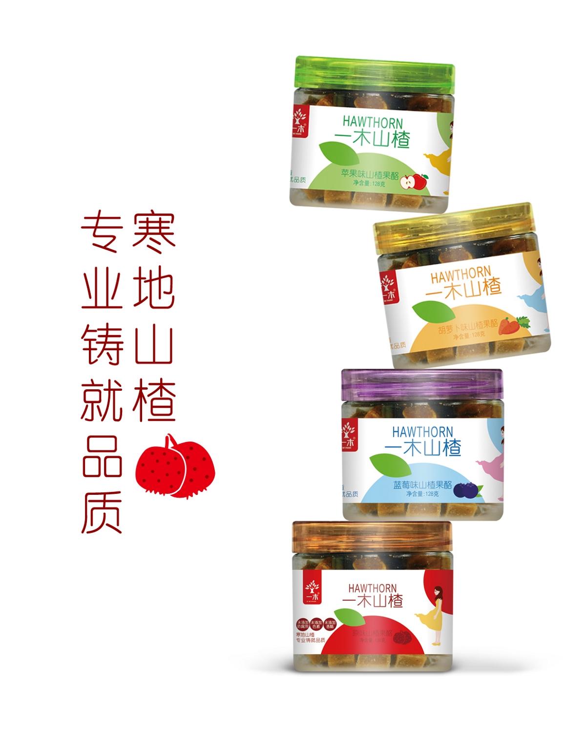 百納案例鑒賞 | 一木山楂 · 瓶裝系列包裝設計案例