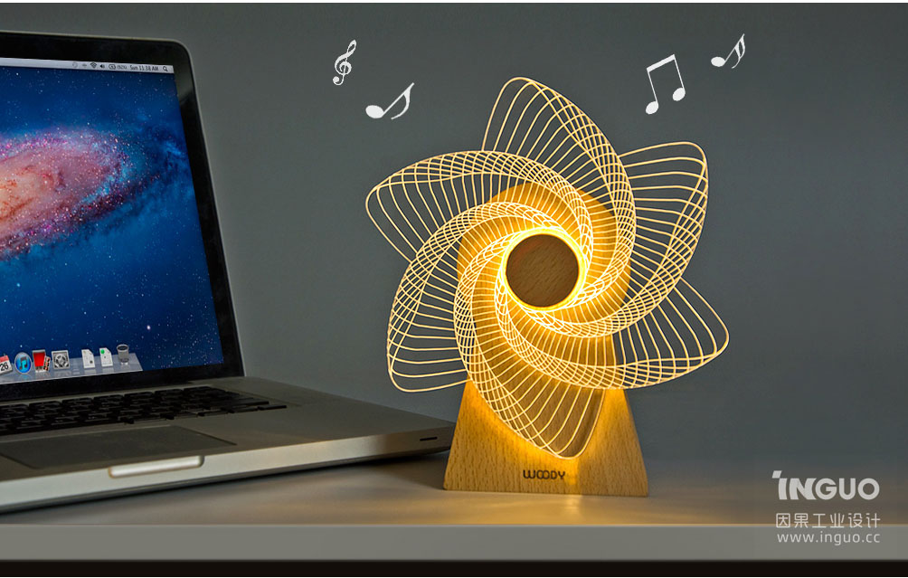 灯具产品设计案例-音乐风车灯-深圳工业设计公司