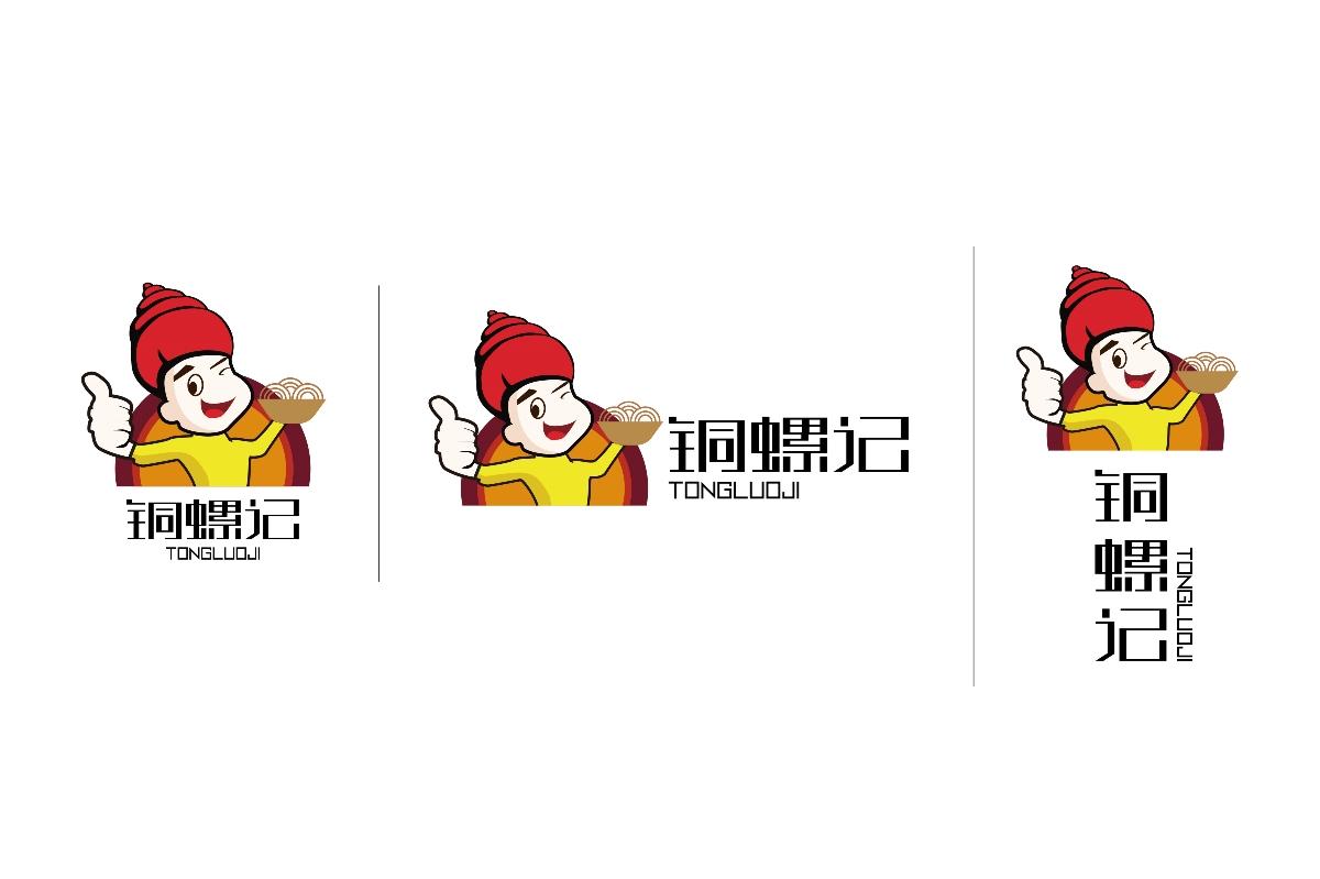 铜螺记螺蛳粉logo设计